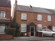 2 bed Terraced home to rent in The Ridgeway...