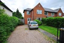 2 bed semi detached house for sale in Abbey Road...