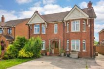 Detached house in Wootton Road, Kempston...