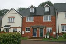 Terraced home in Bartholomew Green...