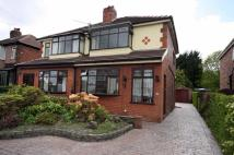 3 bedroom semi detached property in Chapel Lane, BURSCOUGH...