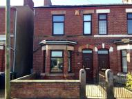 semi detached house for sale in Orrell Lane, Burscough
