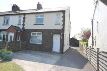 Asmall Lane End of Terrace property for sale