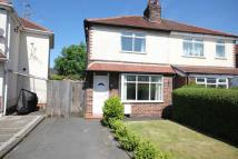 2 bed semi detached home in Highfield Road, Ormskirk