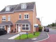 Fescue Close Town House to rent