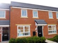Terraced home for sale in Willow Road...