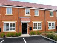 Terraced property for sale in Willow Road...