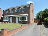 3 bed semi detached property to rent in Birchwood Close...