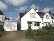 2 bed semi detached house for sale in Lytton Avenue...