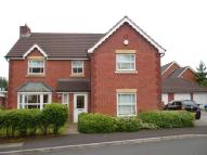 4 bed Terraced house to rent in Clos Coed Hir, CARDIFF...