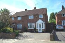 3 bed semi detached home in Ascot Road, Orpington...