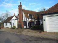 5 bed Cottage for sale in Bower Hall Lane...