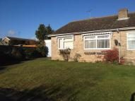 Queen Anne Gardens Semi-Detached Bungalow for sale
