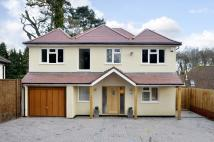 5 bedroom Detached home in Rickmansworth Lane...