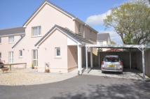 3 bedroom End of Terrace property in 55 Cae Gwyrdd, St.Clears...
