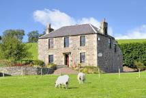 Farm House for sale in West Greenfields...