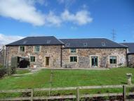 3 Blackerstone Steading semi detached property for sale