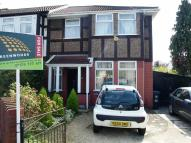 3 bedroom End of Terrace house for sale in Brislington