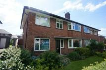 2 bed Flat in Waddow Green, Clitheroe