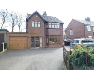 Detached house for sale in Fox Lane, Leyland, PR25