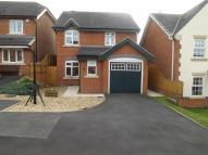 Hyacinth Avenue Detached property for sale