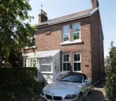 2 bed semi detached house for sale in Glen Cottage...