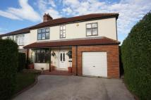 4 bed semi detached house for sale in East Street, East Stanley