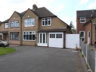 3 bed semi detached property in Danford Lane, Solihull
