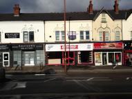 Shop to rent in Pershore Road...