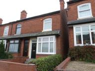 2 bedroom End of Terrace home to rent in Wharf Road, Kings Norton...