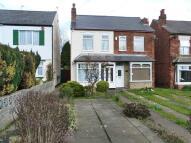 3 bedroom semi detached property in Umberslade Road...