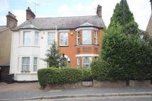 3 bedroom semi detached house for sale in Upper Lattimore Road...