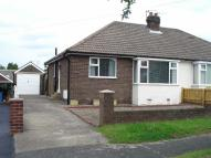 Semi-Detached Bungalow to rent in Coldyhill Lane...