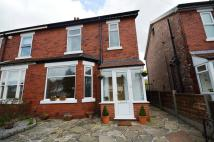 3 bed semi detached house for sale in Gillbent Road...