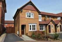 2 bed semi detached home in Abbeydale Close...