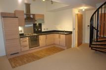 1 bed Flat in Mill House...