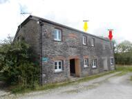Pillar Barn Barn Conversion for sale