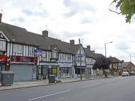 Commercial Property for sale in High Road, HARROW