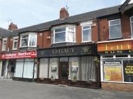 Commercial Property for sale in Anlaby Road, HULL
