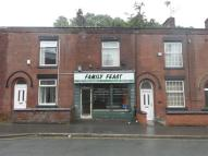 Commercial Property in Coalshaw Green Road...