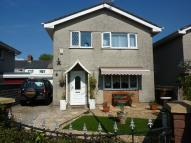 Detached home in St Margarets Close...