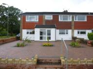 End of Terrace home for sale in Sir Stafford Close...