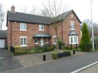 5 bedroom Detached house for sale in John Fielding Gardens...