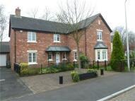 5 bedroom Detached house for sale in John Fielding Gardens...