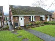 Springfield Close Semi-Detached Bungalow for sale