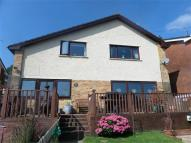 5 bedroom Detached home for sale in Greenway Close...