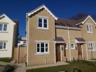 semi detached property to rent in Centurion Close...