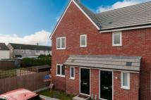 semi detached property in Chimney Crescent...