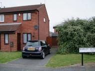 2 bed End of Terrace house to rent in Barley Close...