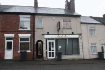 Commercial Property for sale in Leicester Road, Whitwick